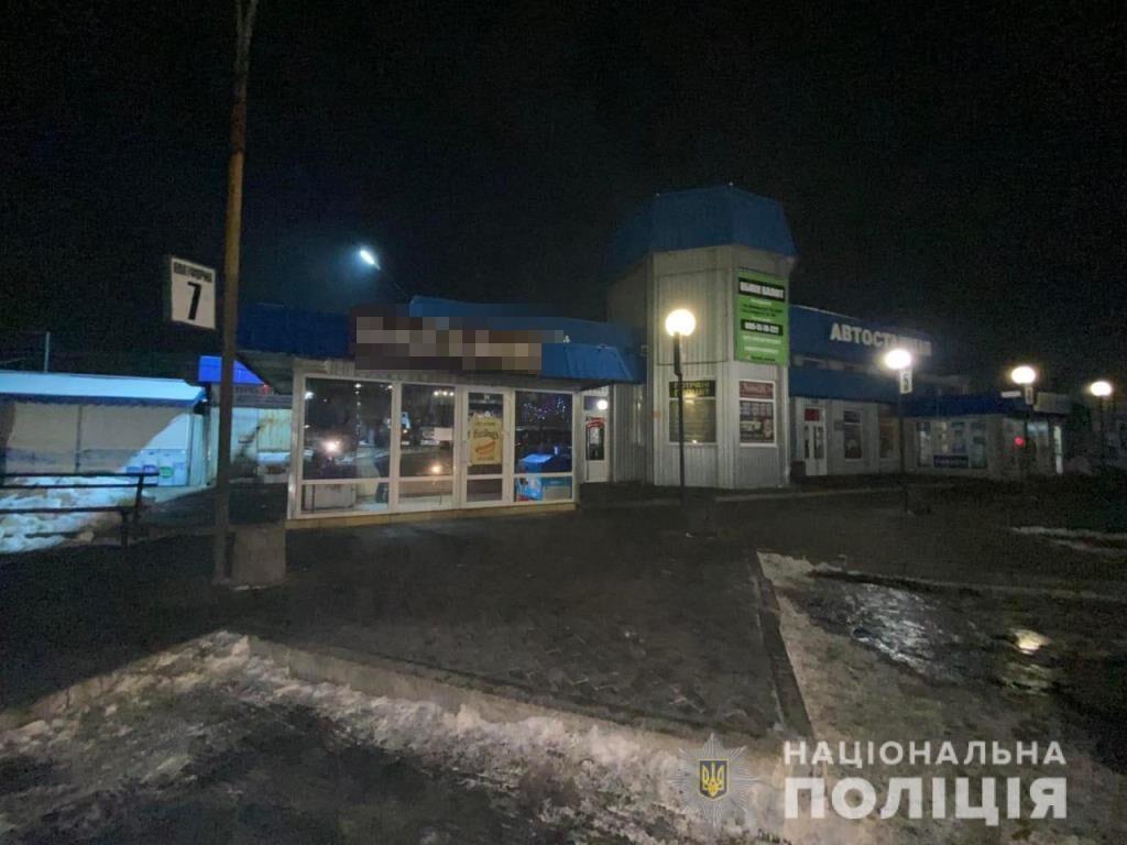 розбійний напад у Павлограді