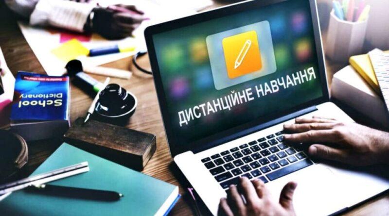 школярі, новини Дніпра, зимові канікули, дистанційне навчання, Дніпро, постанова Кабміна, навчальні заклади