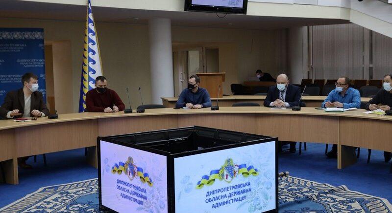 у Дніпропетровській ОДА активісти говорили про тарифи