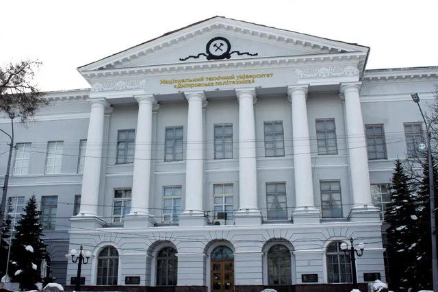 Днепровская политехника