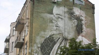 Гостуризм опубликовал подборку туристических мест, связанных с Лесей Украинкой