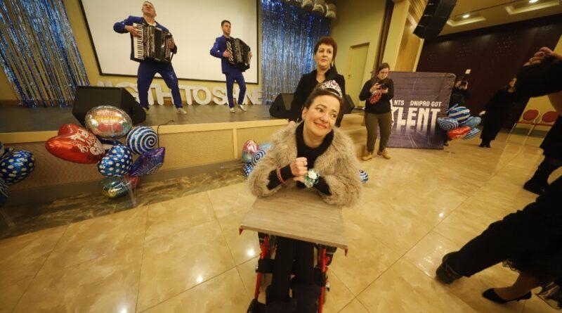 бал для людей з інвалідністю_Дніпро
