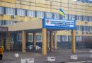 больница 4_Днепр
