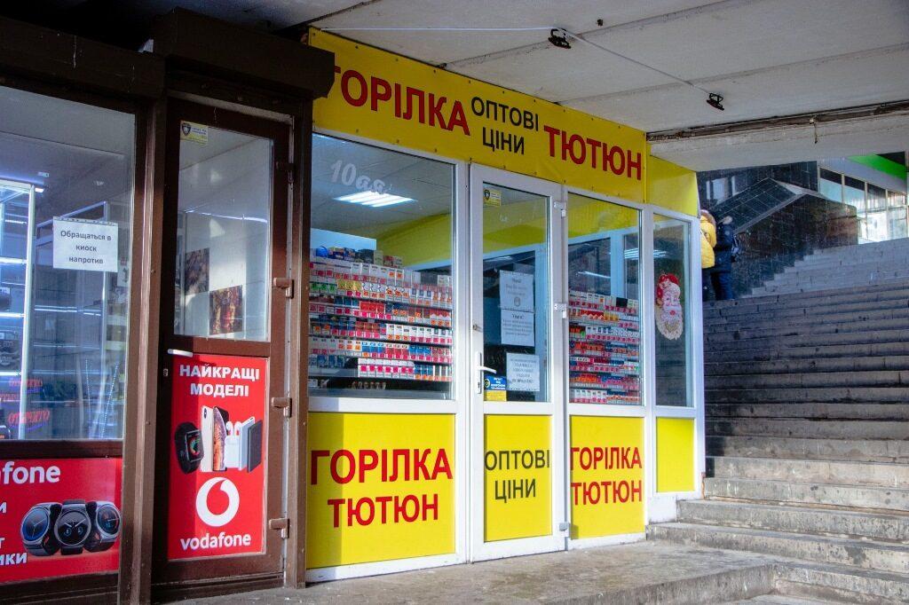 кіоск на автовокзалі_Дніпро