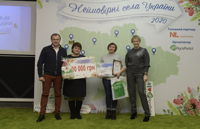 конкурс Неймовірні села України