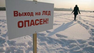 На водоемах Днепропетровской области погибли 13 человек