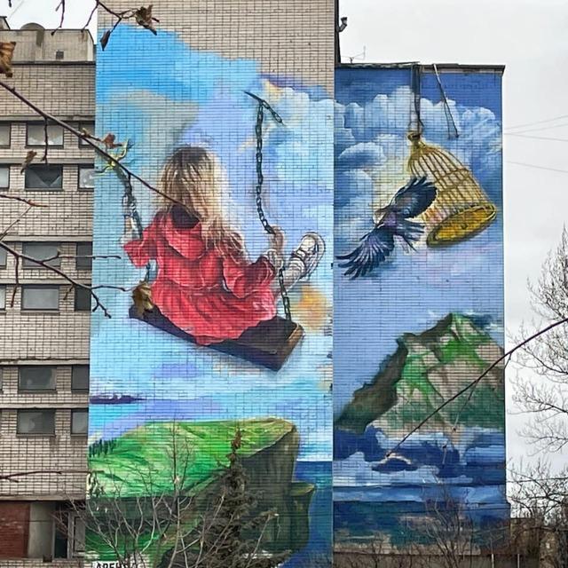 мурал_Каменское