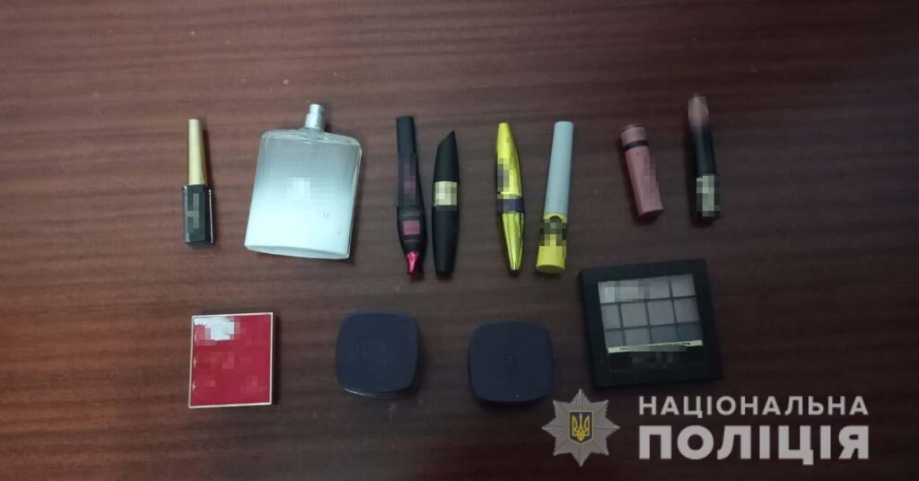 парфум_Нікополь