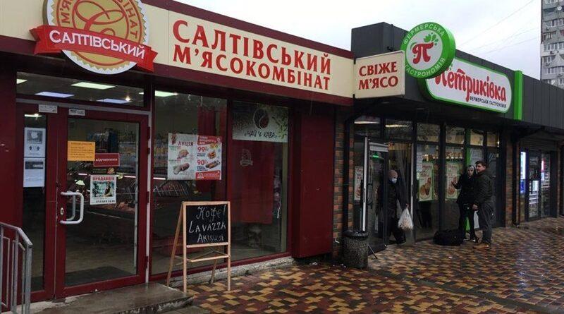 перевірка павільйонів_Дніпро