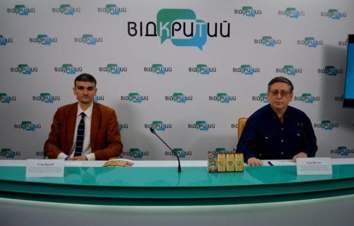 презентація календаря_Дніпро