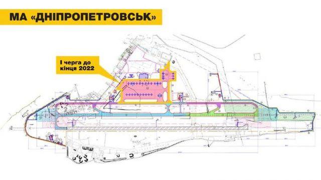 терминал_аэропорт Днепр