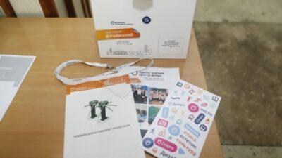 Учнівські квитки школярів Дніпра мають нову функцію (фото)