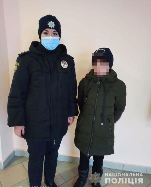 зникла дівчина_Новомосковськ