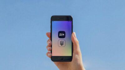 НБУ разрешил открывать счета в банках с помощью приложения «Дія»