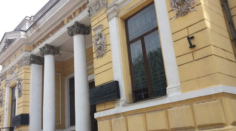 Исторический музей_Днепр