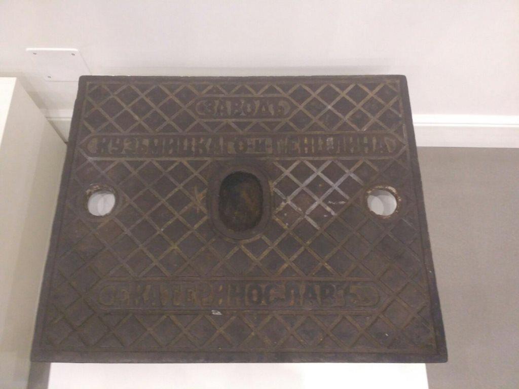 Музей історії Дніпра_люк