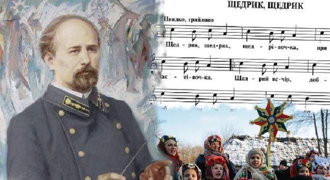 Щедрик_Леонтович