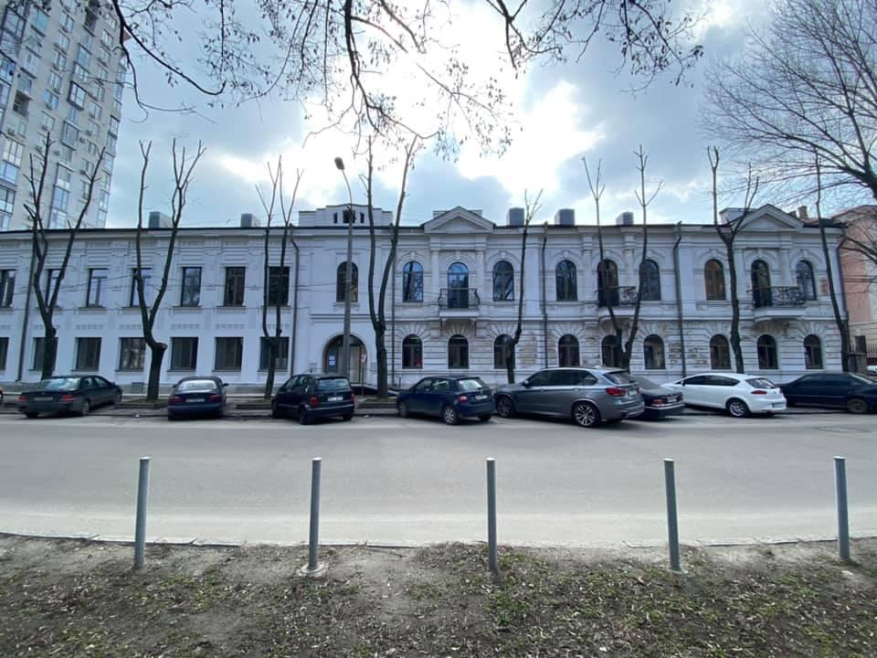 Центр современной культуры_Днепр