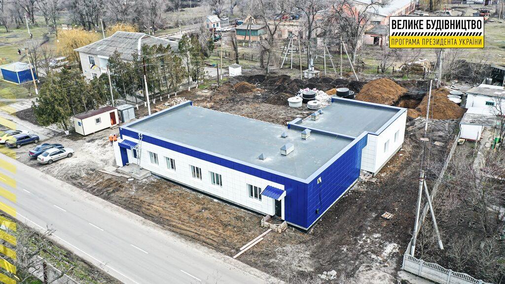 амбулатория_Днепропетровская область