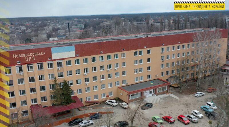 больница_Новомосковск