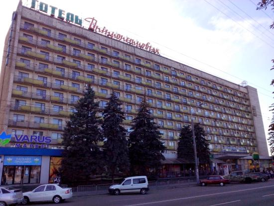 гостиница Днепропетровск