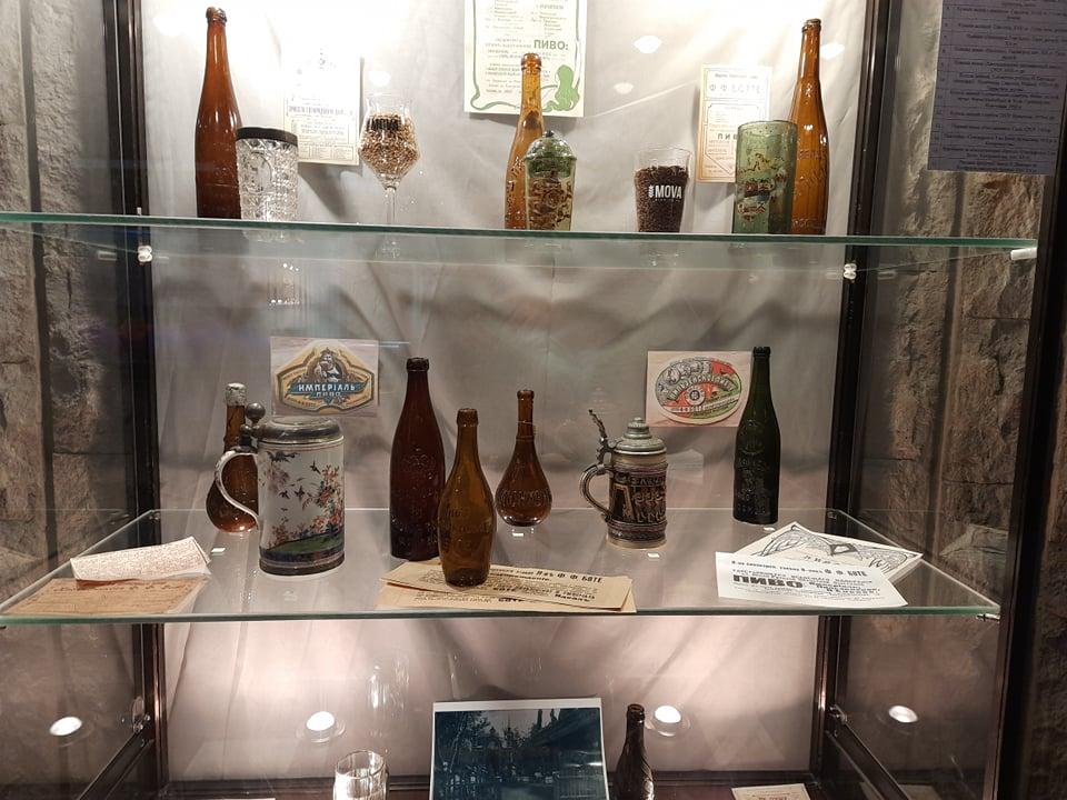 історичний музей_пляшка