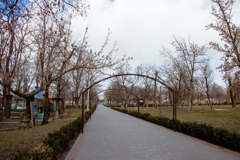 парки Дніпра