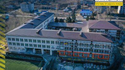 петропавловская школа №2