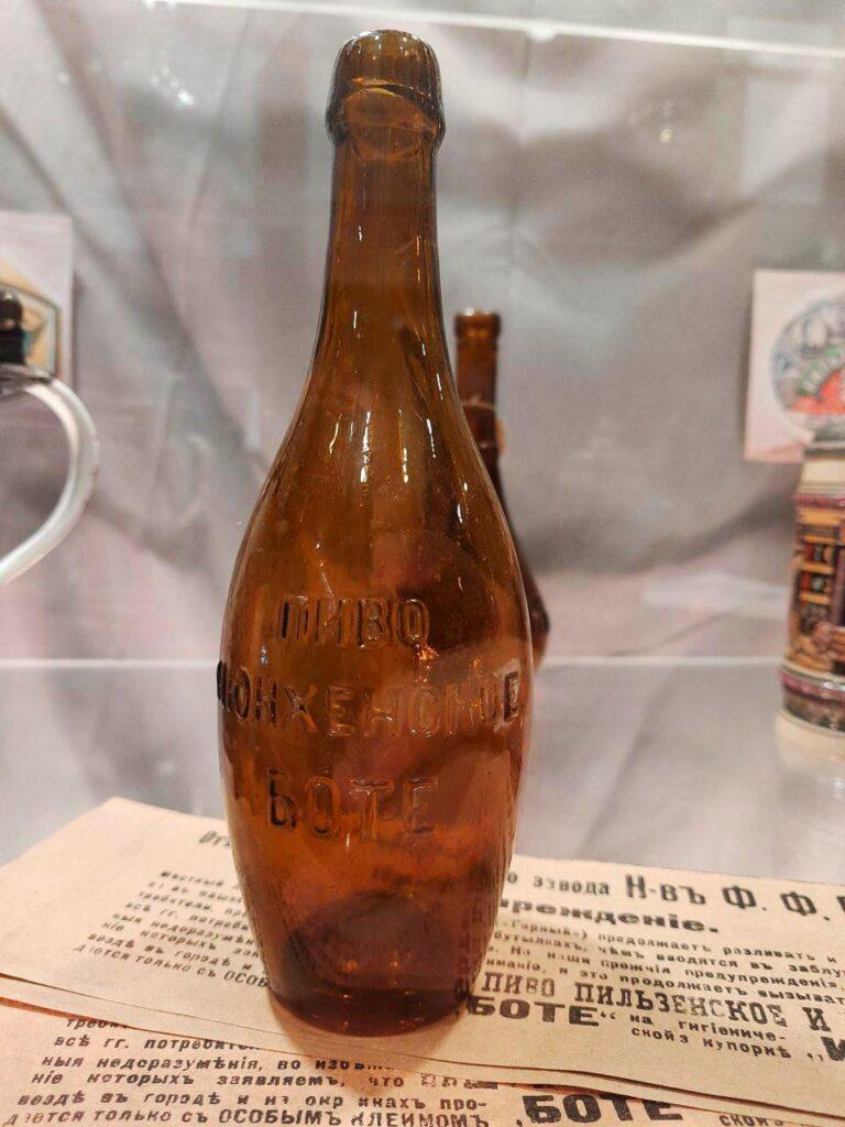 пляшка з-під пива_Дніпро