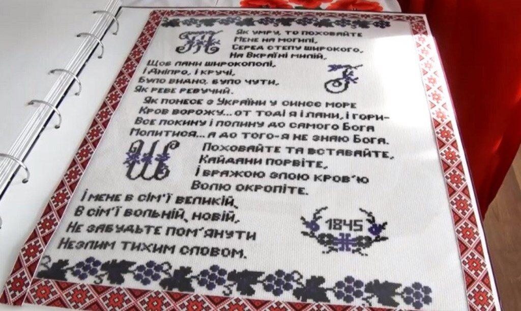 рекорды Днепропетровщины