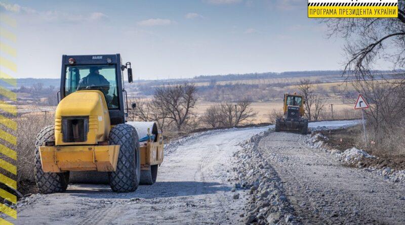 ремонт автомагистрали
