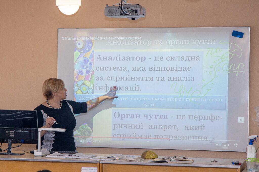 школы_современное обрудование