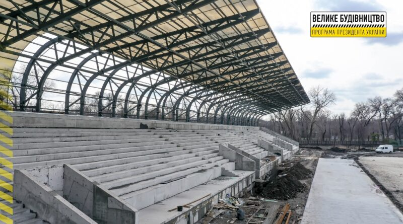 стадион Спартак_Кривой Рог