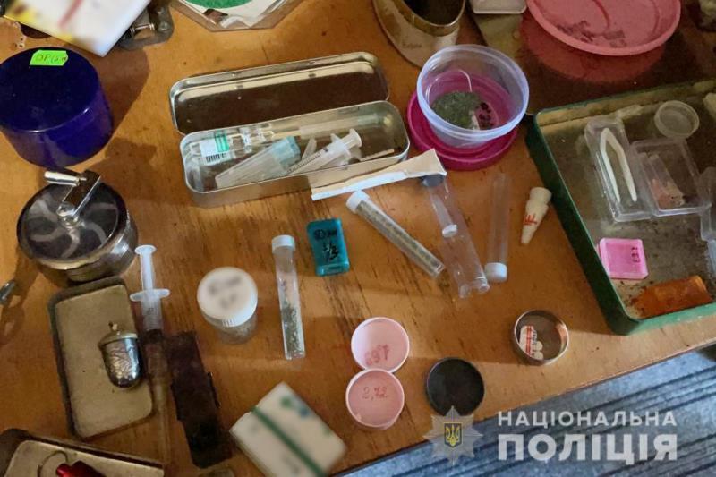 злочинна группа_наркотики
