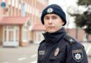 Богдан Купрій