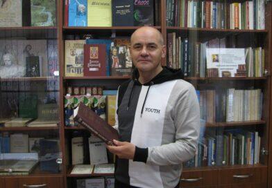 Максим Кавун: «Историческое наследие Днепропетровщины может стать значимым для Украины»