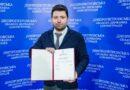 Сергій Рублевський