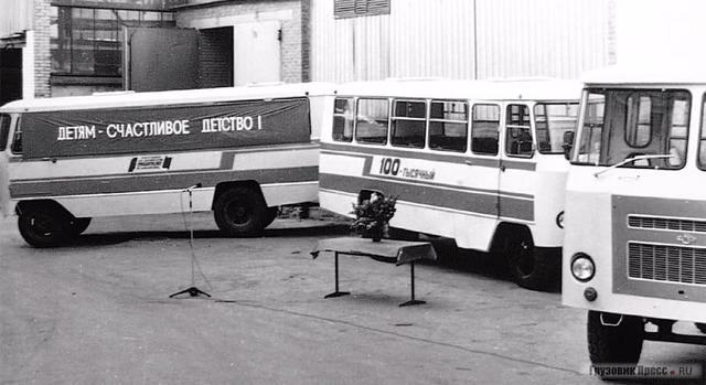 автобус_музей