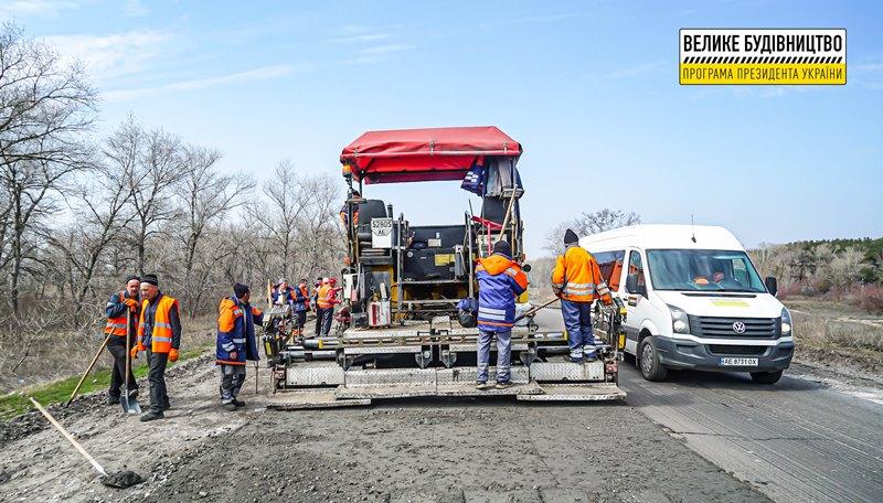 автодорога Каменское-Шульговка