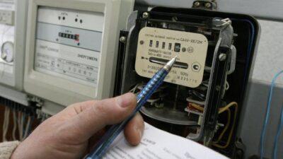 Новые тарифы на электроэнергию: сколько будем платить с 1 октября