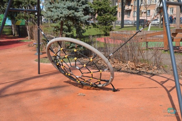 инклюзивный парк_Днепр