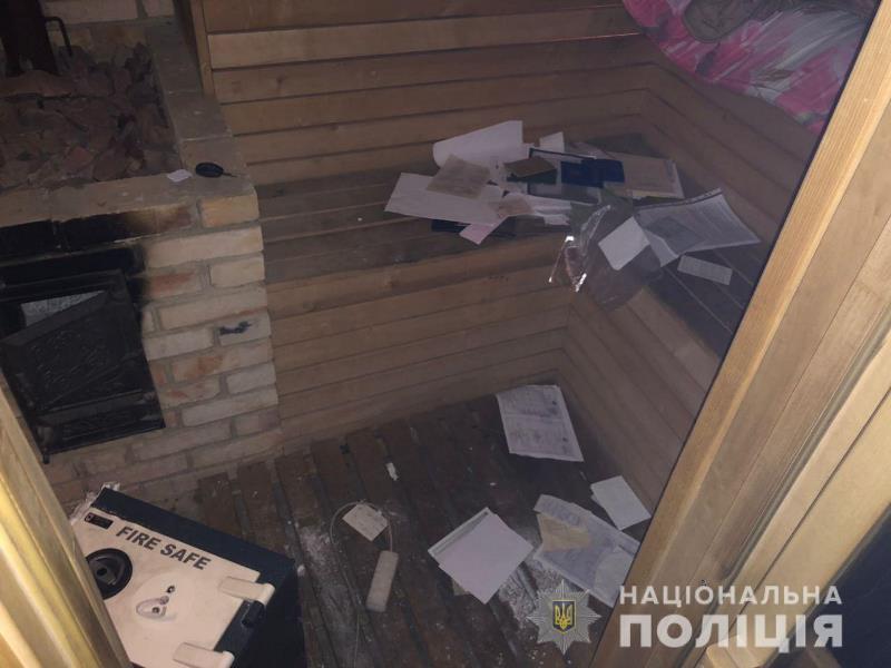 напад на будинок_Дніпро
