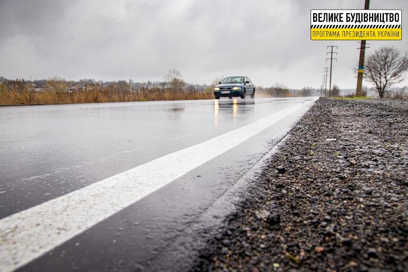 объездная дорога_Кринички