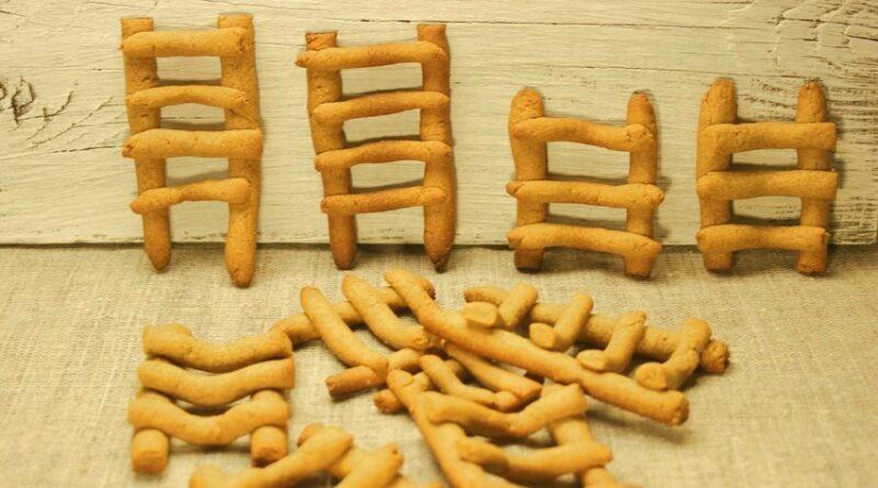 печенье лесенки