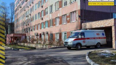 ремонт в больницах Каменского