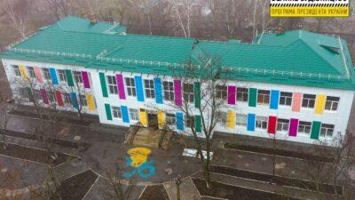 В Днепре ремонтируют полувековую школу