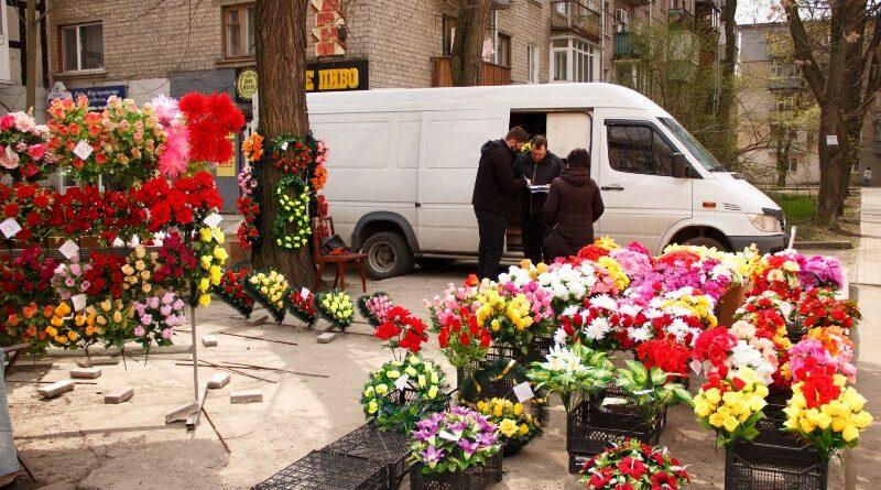 штучні квіти_Дніпро