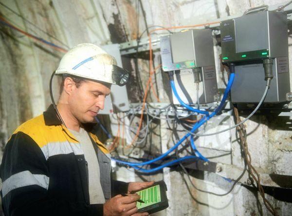 Найглибша Wi-fi-мережа у країні