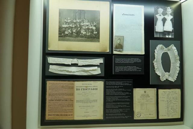 Музей истории Днепра