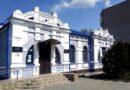 Новомосковський міський історико-краєзнавчий музей